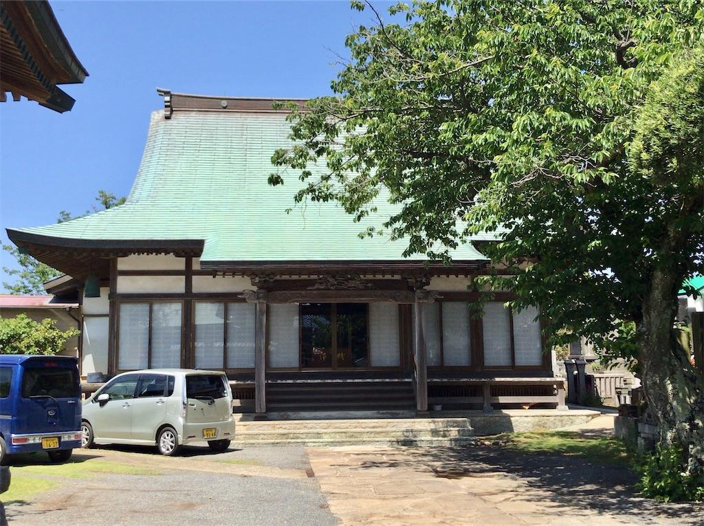 f:id:yokohamamiuken:20200518085532j:image