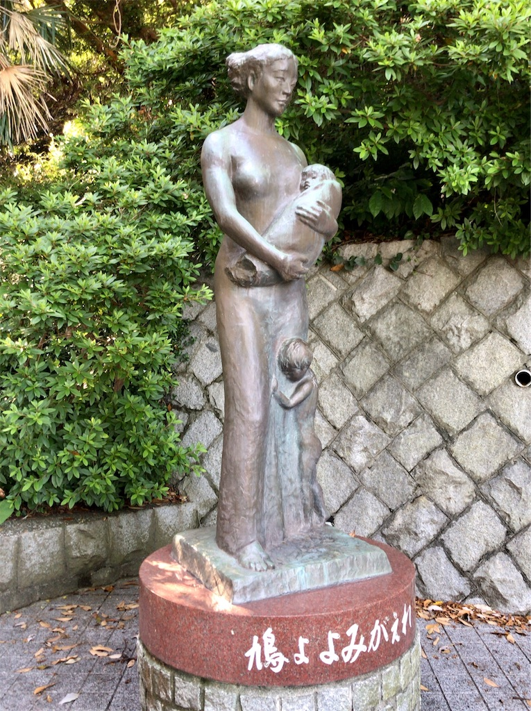 f:id:yokohamamiuken:20200518091942j:image