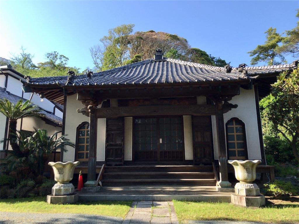 f:id:yokohamamiuken:20200518092300j:image
