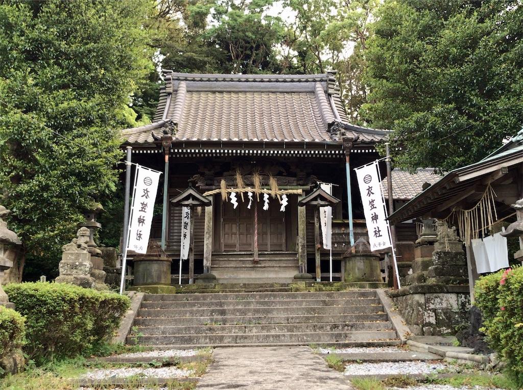 f:id:yokohamamiuken:20200518093227j:image