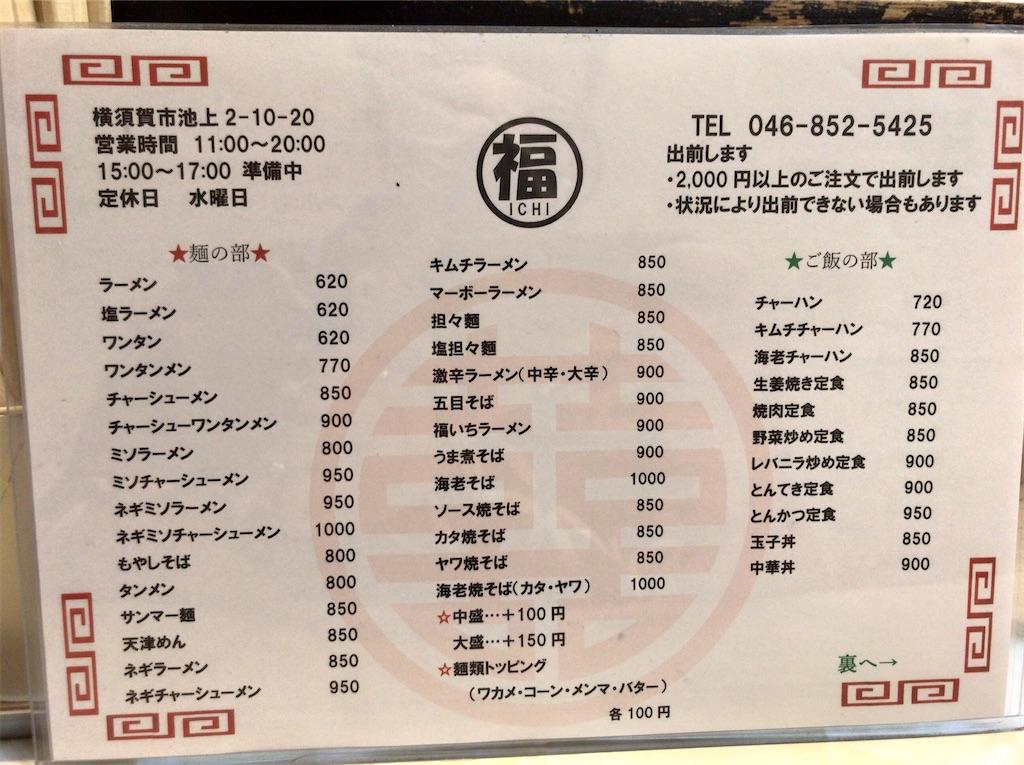 f:id:yokohamamiuken:20200518093507j:image