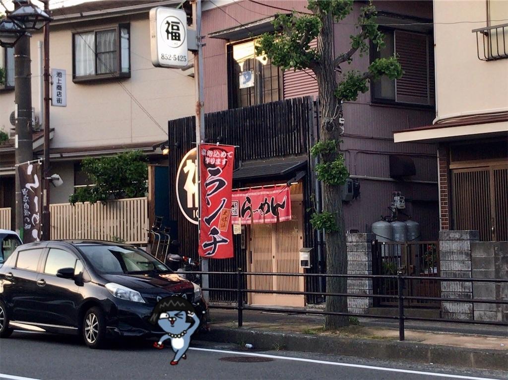 f:id:yokohamamiuken:20200519121631j:image