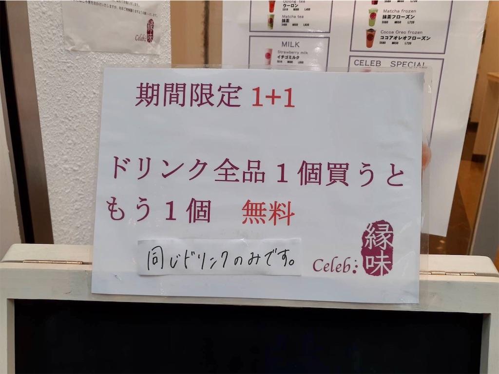 f:id:yokohamamiuken:20200520151259j:image