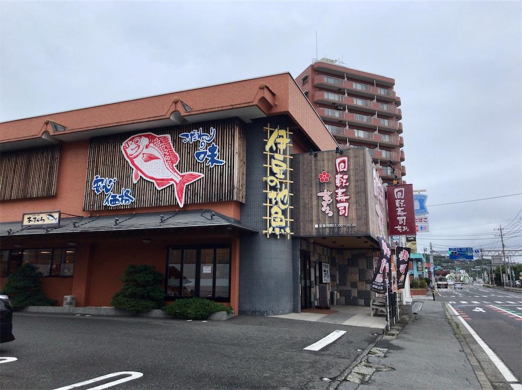 f:id:yokohamamiuken:20200521201809j:image
