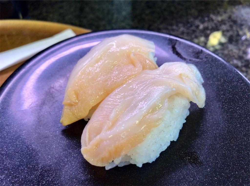 f:id:yokohamamiuken:20200521201823j:image