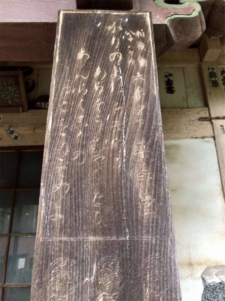 f:id:yokohamamiuken:20200521202018j:image