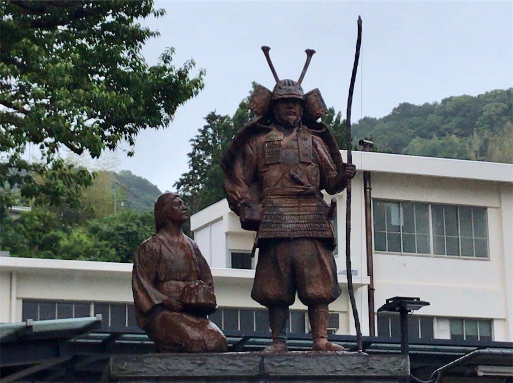 f:id:yokohamamiuken:20200521202820j:image