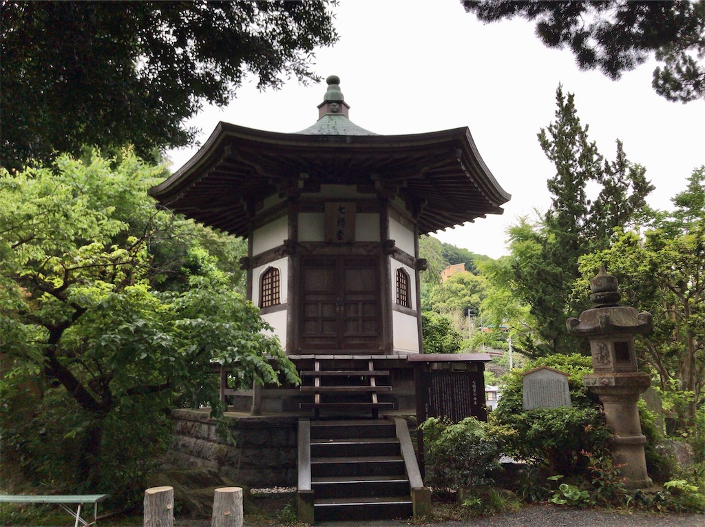 f:id:yokohamamiuken:20200521203631j:image