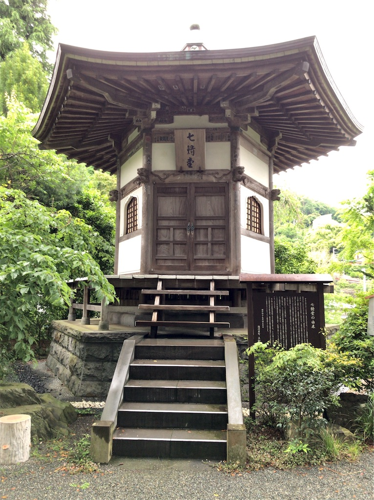 f:id:yokohamamiuken:20200521203652j:image