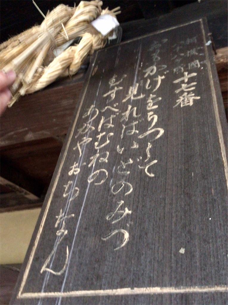 f:id:yokohamamiuken:20200521204710j:image