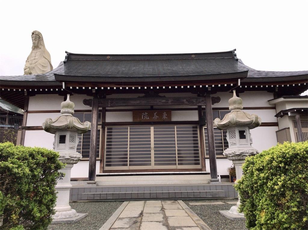 f:id:yokohamamiuken:20200521205457j:image