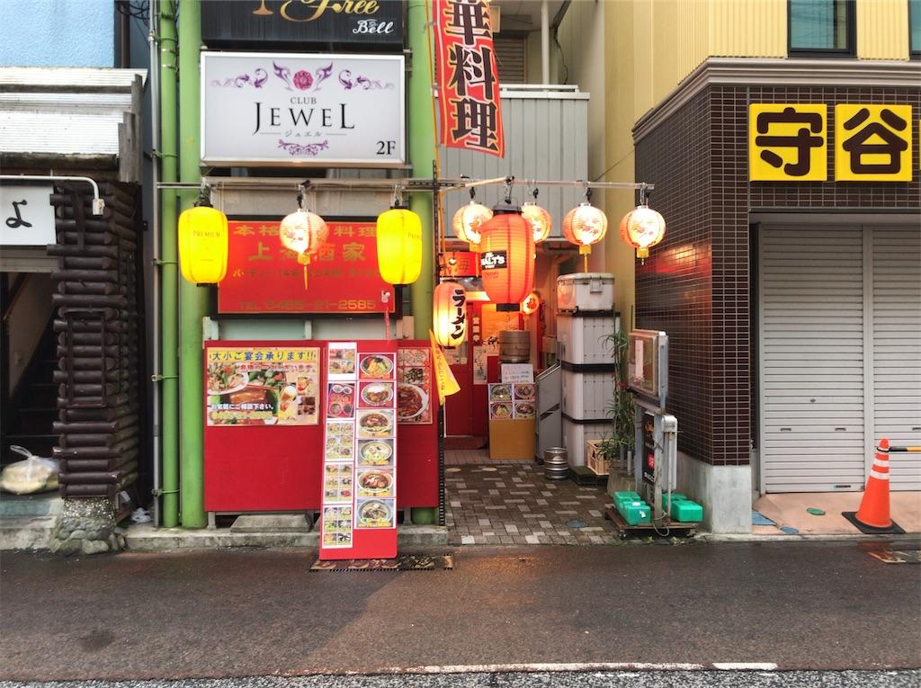 f:id:yokohamamiuken:20200521205611j:image