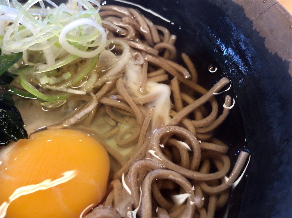 f:id:yokohamamiuken:20200523144016j:image