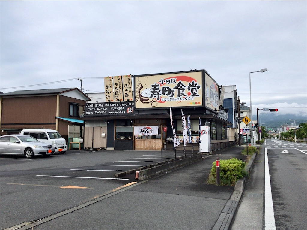 f:id:yokohamamiuken:20200523144022j:image