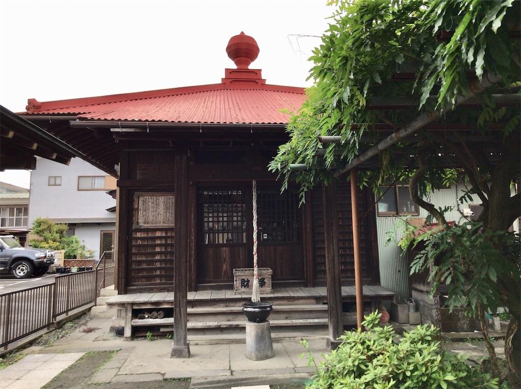 f:id:yokohamamiuken:20200523144649j:image