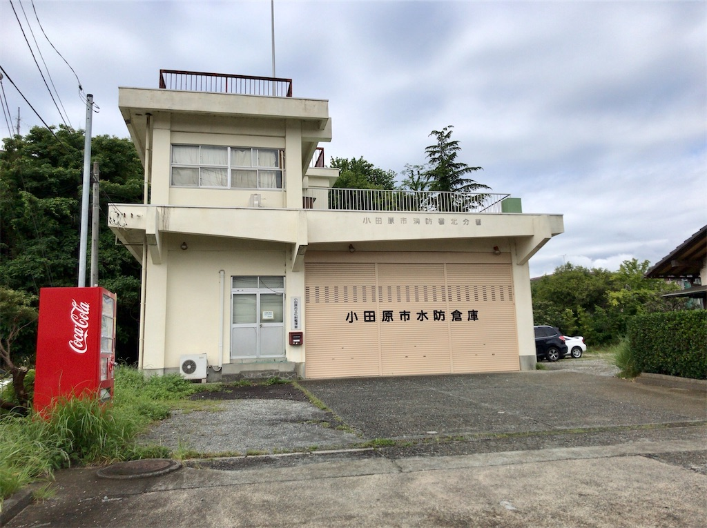 f:id:yokohamamiuken:20200523145156j:image