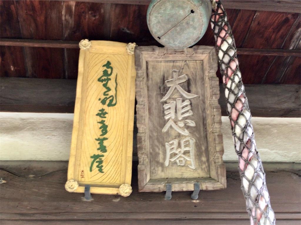 f:id:yokohamamiuken:20200523150407j:image