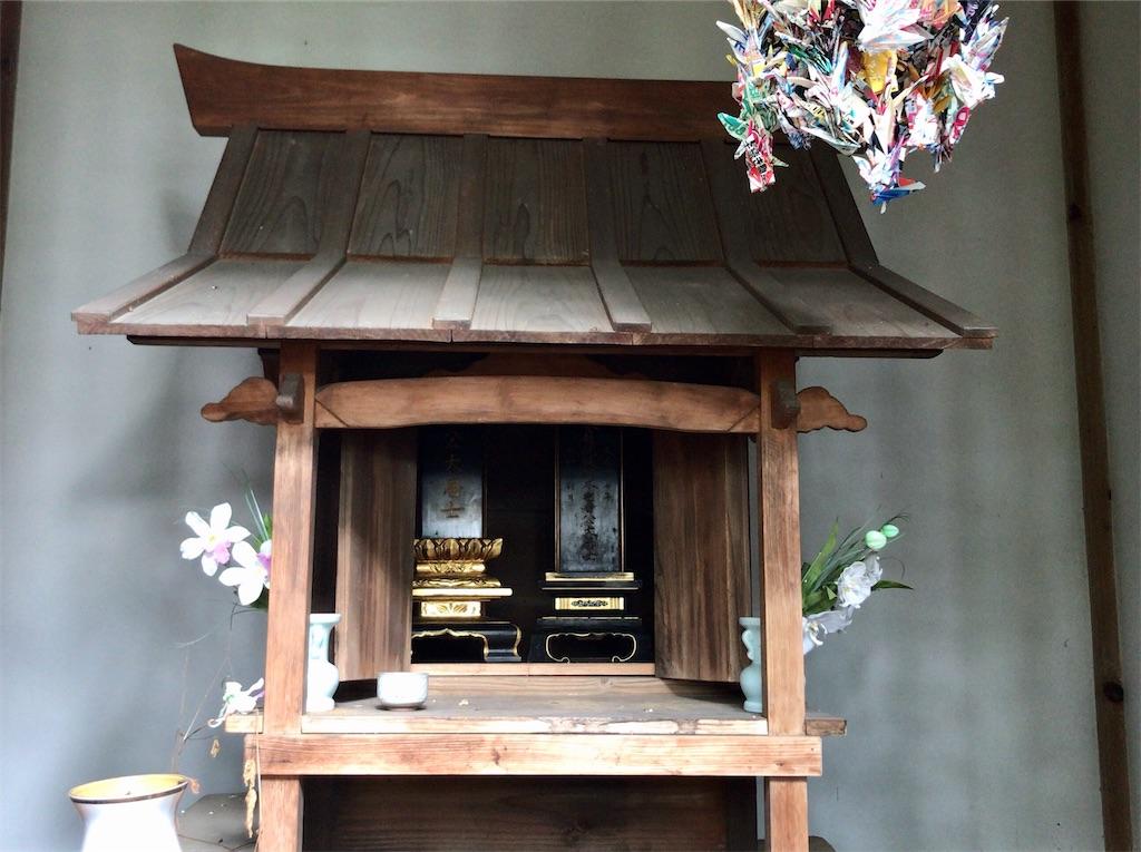 f:id:yokohamamiuken:20200523150617j:image