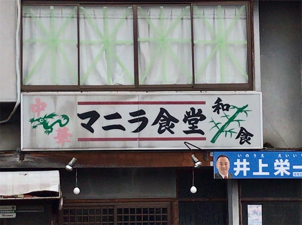 f:id:yokohamamiuken:20200523150758j:image