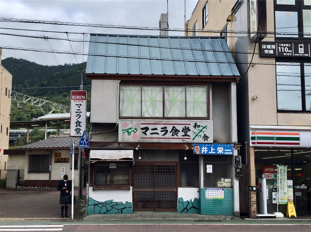 f:id:yokohamamiuken:20200523150804j:image