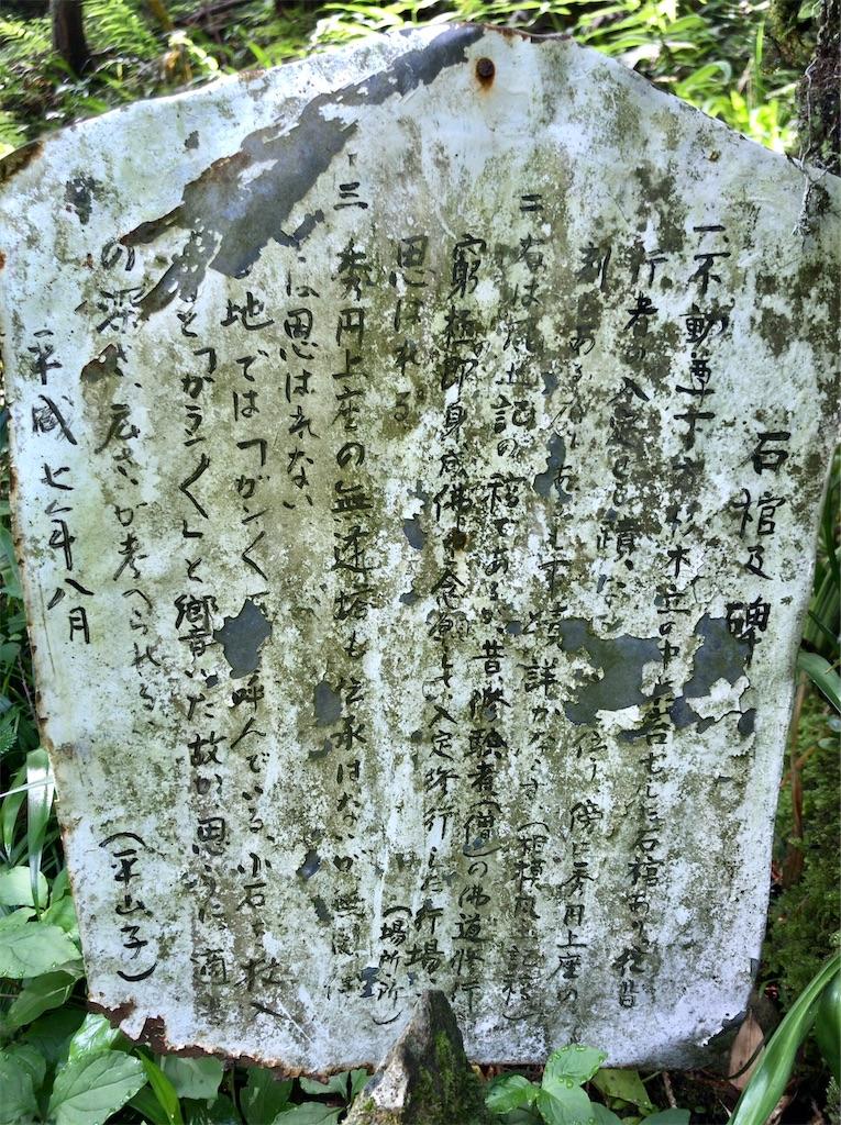 f:id:yokohamamiuken:20200523150928j:image
