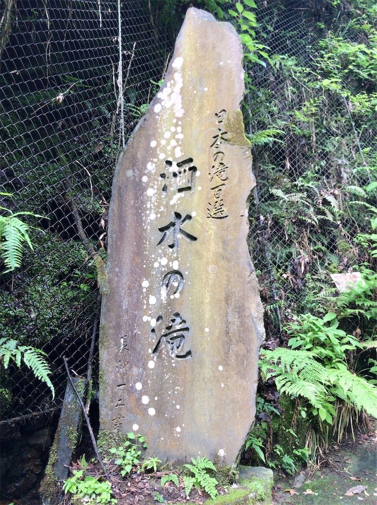 f:id:yokohamamiuken:20200523151012j:image