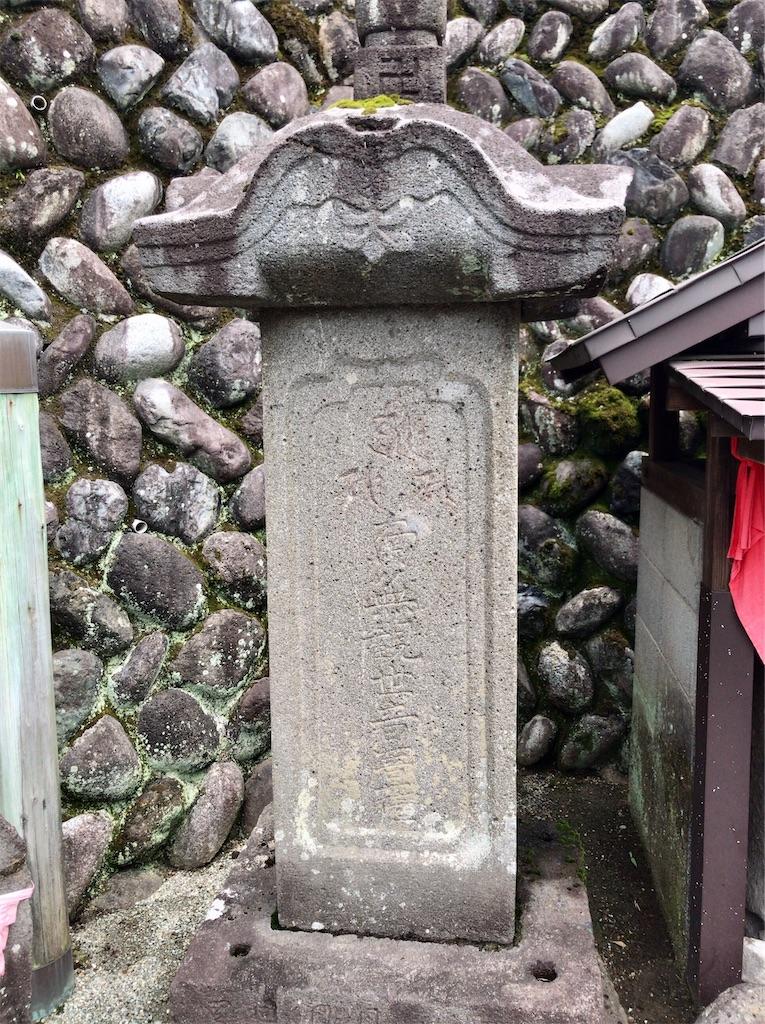 f:id:yokohamamiuken:20200523151150j:image