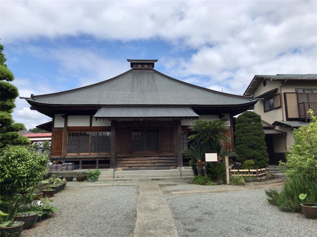 f:id:yokohamamiuken:20200523151534j:image