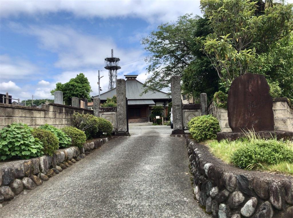 f:id:yokohamamiuken:20200523151633j:image