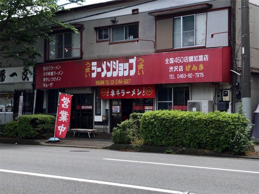 f:id:yokohamamiuken:20200523152251j:image