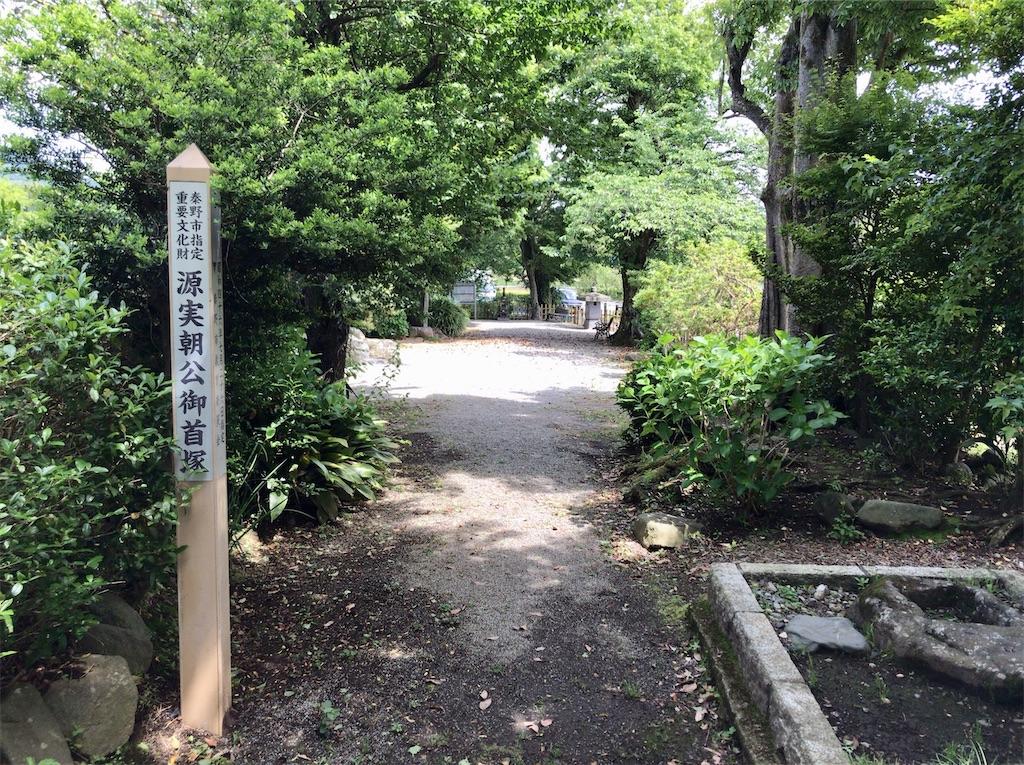 f:id:yokohamamiuken:20200523152639j:image