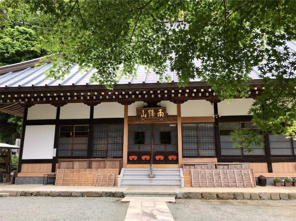 f:id:yokohamamiuken:20200523153427j:image