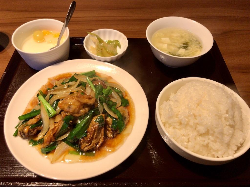 f:id:yokohamamiuken:20200523154100j:image