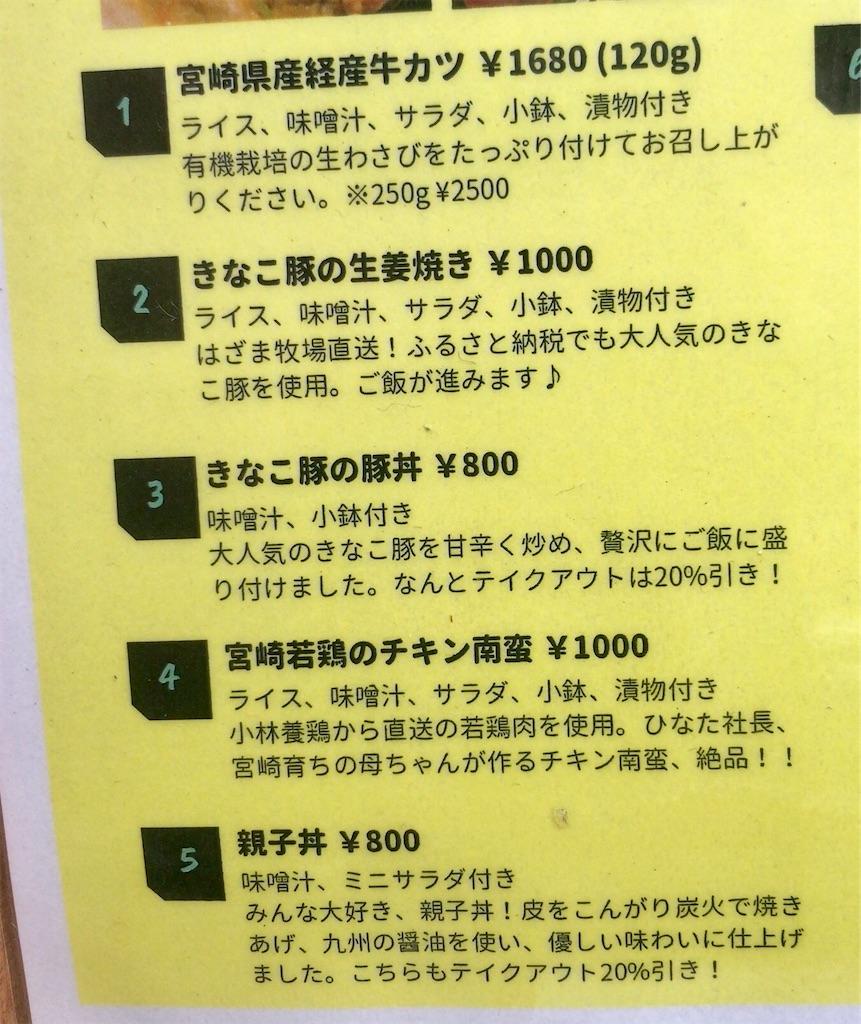 f:id:yokohamamiuken:20200523154301j:image