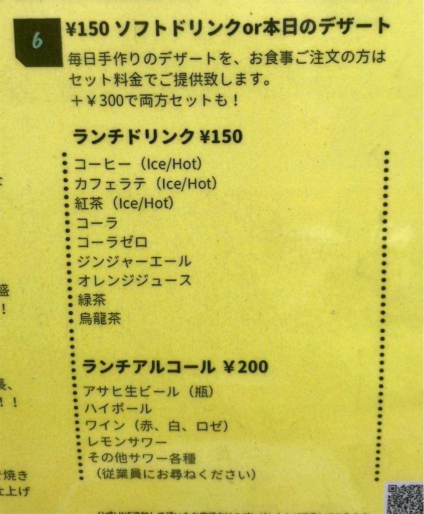 f:id:yokohamamiuken:20200523154308j:image