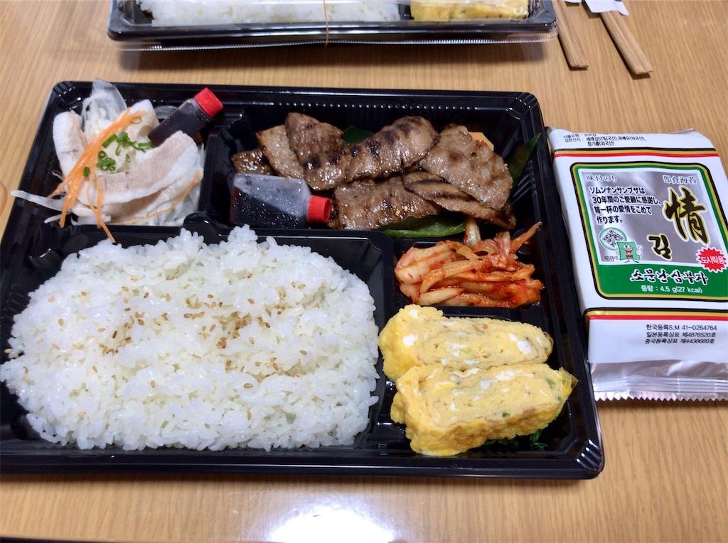 f:id:yokohamamiuken:20200529130448j:image