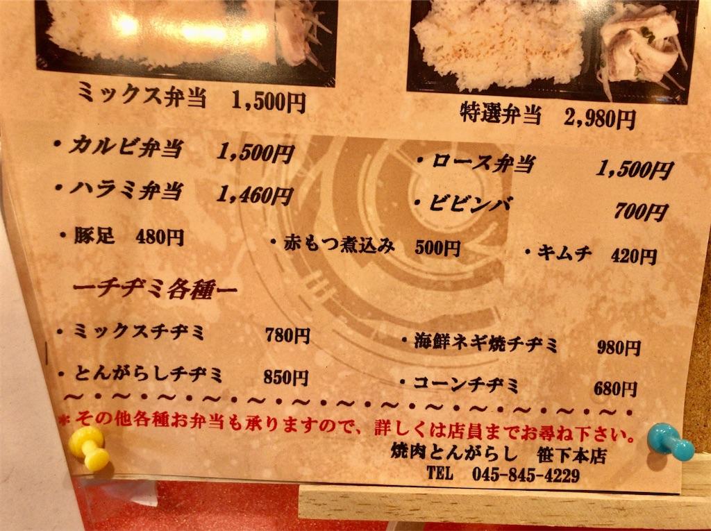 f:id:yokohamamiuken:20200529130512j:image