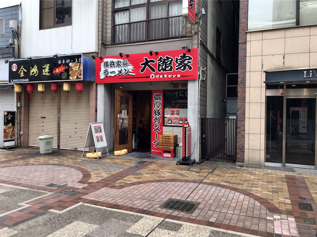 f:id:yokohamamiuken:20200531094717j:image