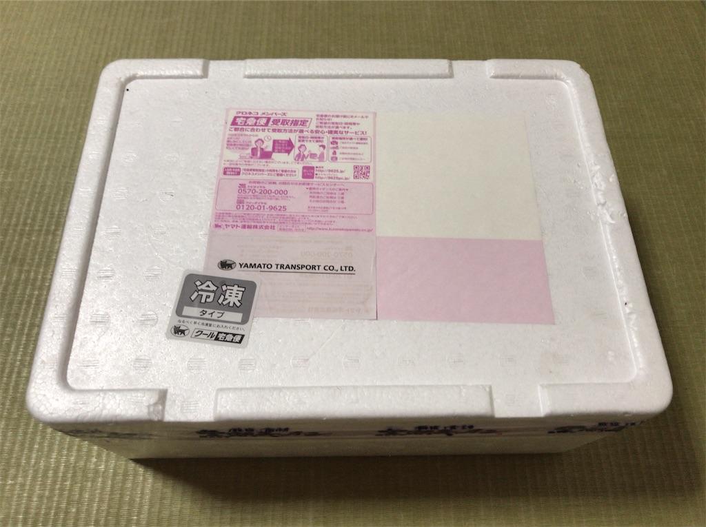 f:id:yokohamamiuken:20200601170715j:image