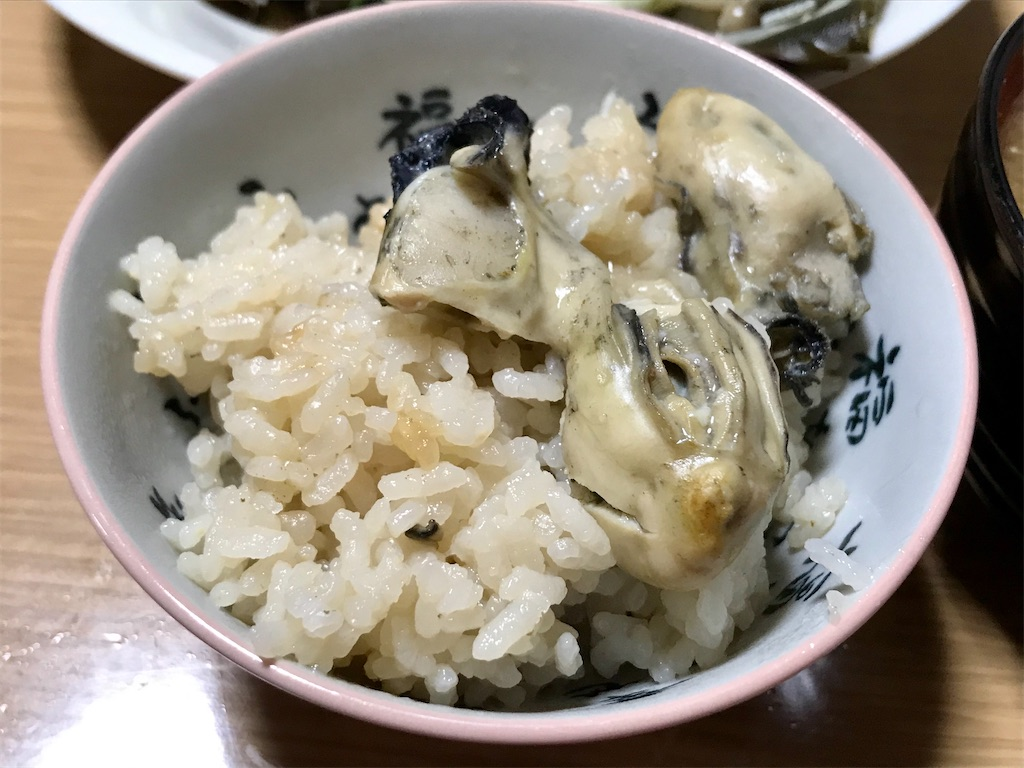 f:id:yokohamamiuken:20200602000214j:image