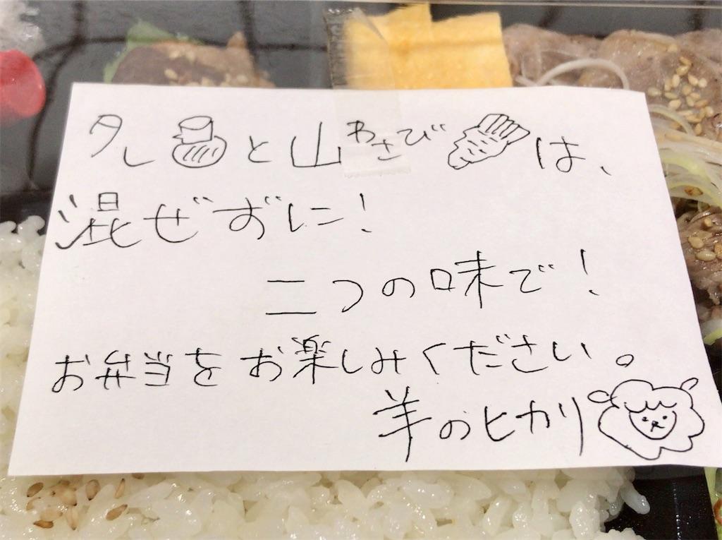 f:id:yokohamamiuken:20200602131758j:image