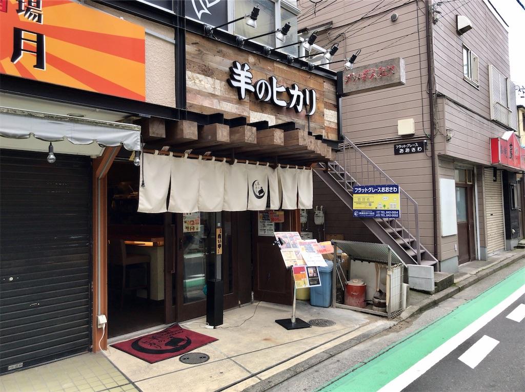 f:id:yokohamamiuken:20200602131808j:image