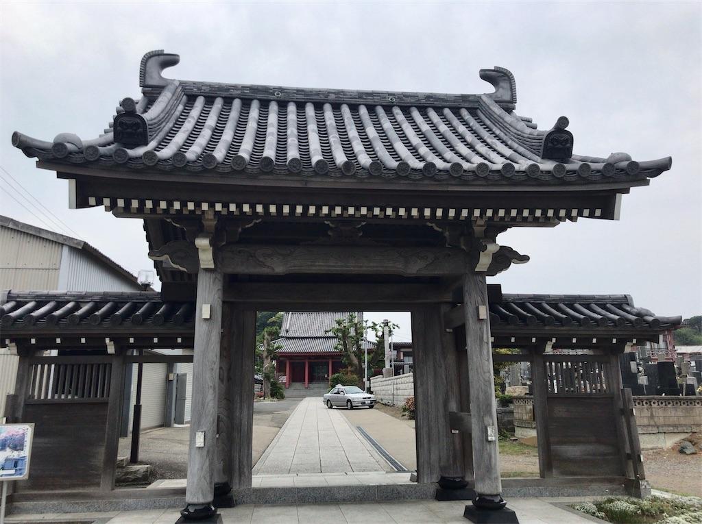 f:id:yokohamamiuken:20200603182705j:image