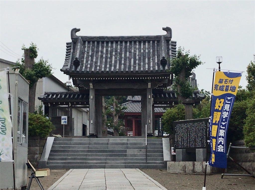 f:id:yokohamamiuken:20200603182713j:image