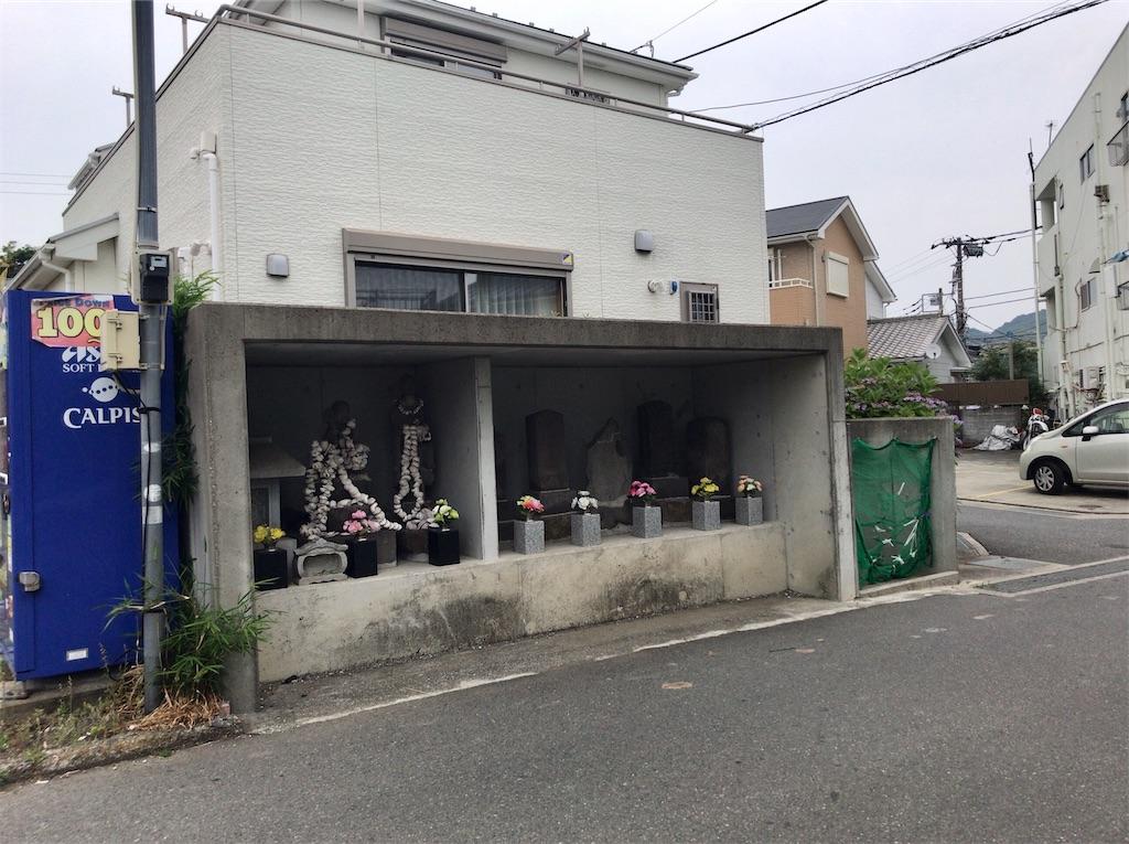 f:id:yokohamamiuken:20200603183459j:image