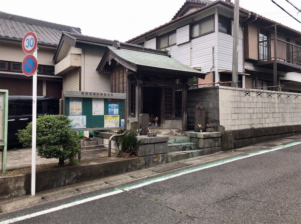f:id:yokohamamiuken:20200603183625j:image