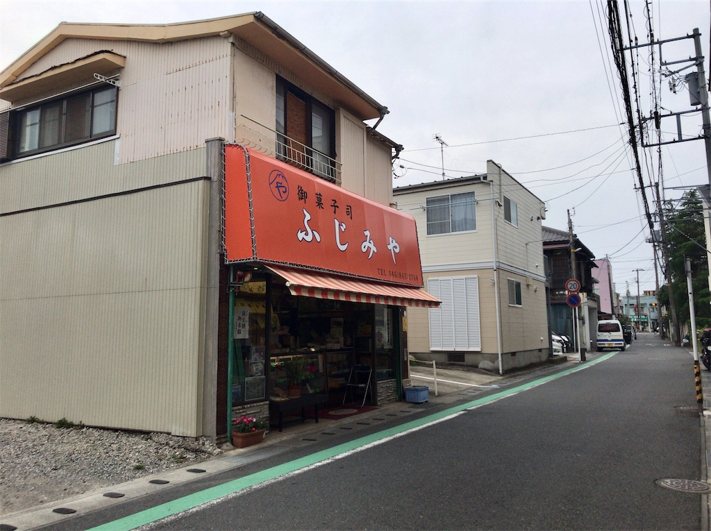 f:id:yokohamamiuken:20200603183850j:image