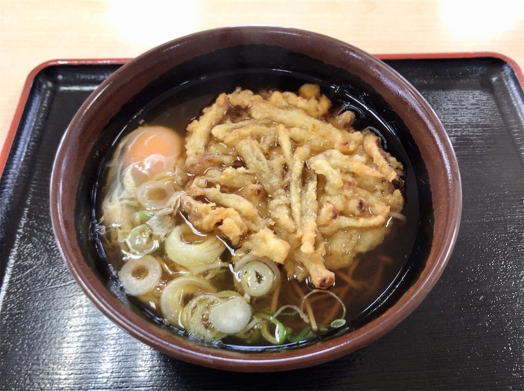 f:id:yokohamamiuken:20200606103929j:image
