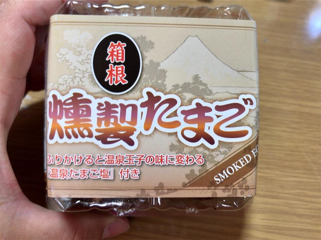 f:id:yokohamamiuken:20200607140307j:image