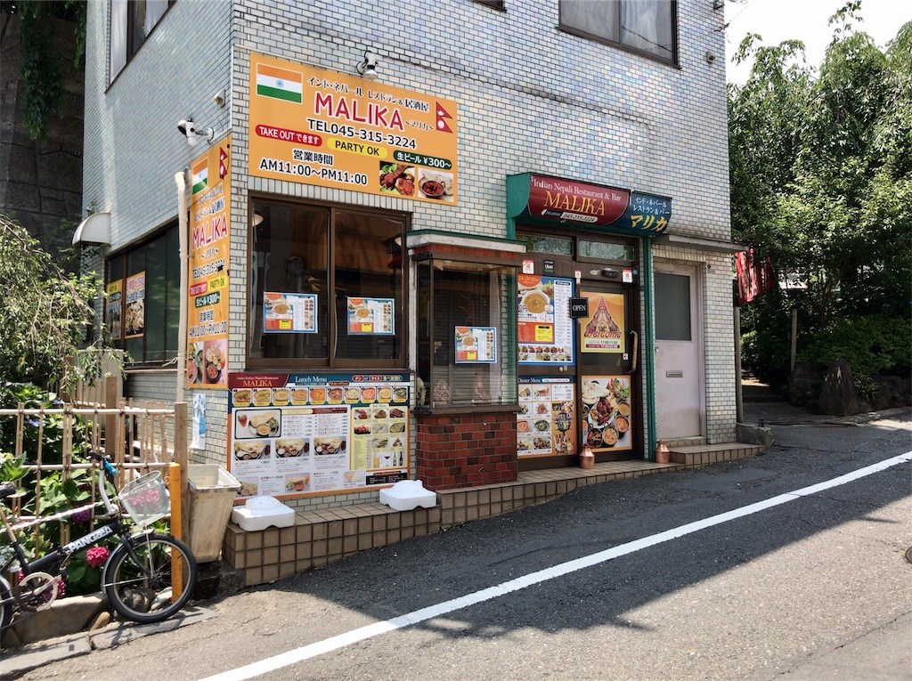 f:id:yokohamamiuken:20200608133127j:image